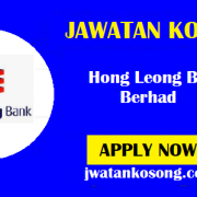 Jawatan Kosong Terkini Di Hong Leong Bank Berhad, Pelbagai Kekosongan ( Update )