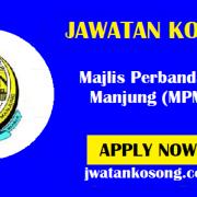 Jawatan Kosong Terkini Di Majlis Perbandaran Manjung (MPM) – 25 Oktober 2021