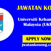 JJawatan Kosong Terkini Di Universiti Kebangsaan Malaysia (UKM) – 22 Oktober 2021